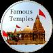 World Famous Temples by Shiv Shakti Technology