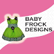 Baby Frock Designs 2015-16 by Osum Apps