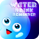 Water Drink Reminder by Poseidon Inc