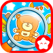 Find It : Hidden Objects for children and toddlers by PlayToddlers