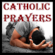 All Catholic Prayers, The Holy Rosary by Sept 17 Apps