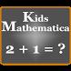 Kids Mathematica-Best IQ Test