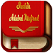 Shahih Adabul Mufrad Indonesia by Android Kit