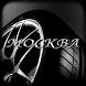 Шиномонтаж Москва ДЕМО by Andrey F. Rehtin & Quick App Studio
