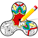 Coloring Book - Fidget Spinner by Baca Baca Games