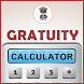 Gratuity Calculator by Kampuzz