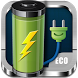 Fast Battery Charger by ECO Apps Studio