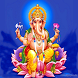 Ganesh Mantra by Krithika_Android