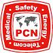 PCN 규격인증 1.0