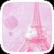 Pink love Eiffel Tower Theme by yuqingtheme