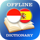 Indonesian-Spanish Dictionary by AllDict