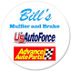 Bills Muffler and Brake by Quantum Merchant Services MN