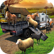 Transport Truck Farm Animal 3D by Bubble Fish Games - Action & Simulator Fun