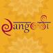 Rangoli Design 2016 - Latest by freeandroidappworld