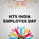 HTS Recognition Day Bengaluru by Honeywell International, Inc.