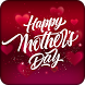 Mothers Day Wallpapers 2017