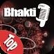 Top Bhakti Songs by Tebarutu Studio