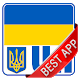 Ukraine Newspapers : Official by KR Solutions