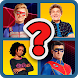 Captain Henry Danger Quiz