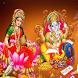 Hindu Slokas and Mantras by Madhura Nagar