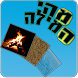 מהי המילה? by Clay Games Ent.