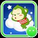 Stickey The Green Monkey