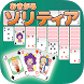 Solitaire(cards) by CanvasSoft