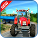 Tractor Farming Cargo – Transport Simulator 2017 by Game Sim Studios
