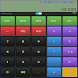 Standard Touch Calculator by Muhammad Gulam Kibria