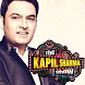 Kapil Sharma Comedy Shows by Smart Apps Techno Web