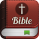 The Holy Bible with Audio by techviz4