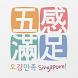 위시빈 싱가포르 - 싱가포르 여행코스 및 명소 정보 by Tourscrap Inc.