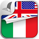 Learn & Speak Italian Language Audio Course by RosMedia Education