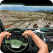 Drive URAL Off-Road Simulator by Vasya Bond