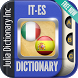 Italian Spanish Dictionary by Julia Dictionary Inc