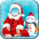 Merry Christmas Photo Editor by Super Widgets