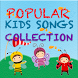 Popular Kids Songs Collection by Crown Banana Studio