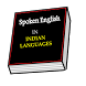 Spoken English Training - In all Indian Languages by SS Creation