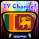 Info TV Channel Sri Lanka HD by TV Channel SAT Information Country World Free