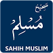 Sahih Muslim - صحيح مسلم by Ramadan Muslim Islamic Apps