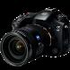 Sweet Selfie HD Kamera by Camera Development