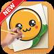 How to Draw Emoji Cute Emoticons by JUNKO MARU