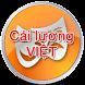 Cải lương Việt by PG Inc.