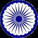 INDIA TRAFFIC TICKETS by Joe Chalhoub