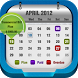 Easy Bill Reminder by Publish This, LLC