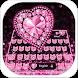 Pink Diamond Cat Keyboard by Keyboard Theme Factory