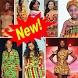 Latest Kente Fashion - Ghana Styles by Eric BROU Team
