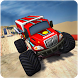 Monster Mania Offroad Trucks by Chief Gamer