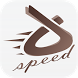 Connect Dialer Speed by Connect Informatics