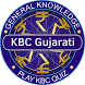 KBC Gujarati : Gk in Gujarati 2017 Quiz Game by KBC INDIA : Hindi & English Quiz Games of 2017
